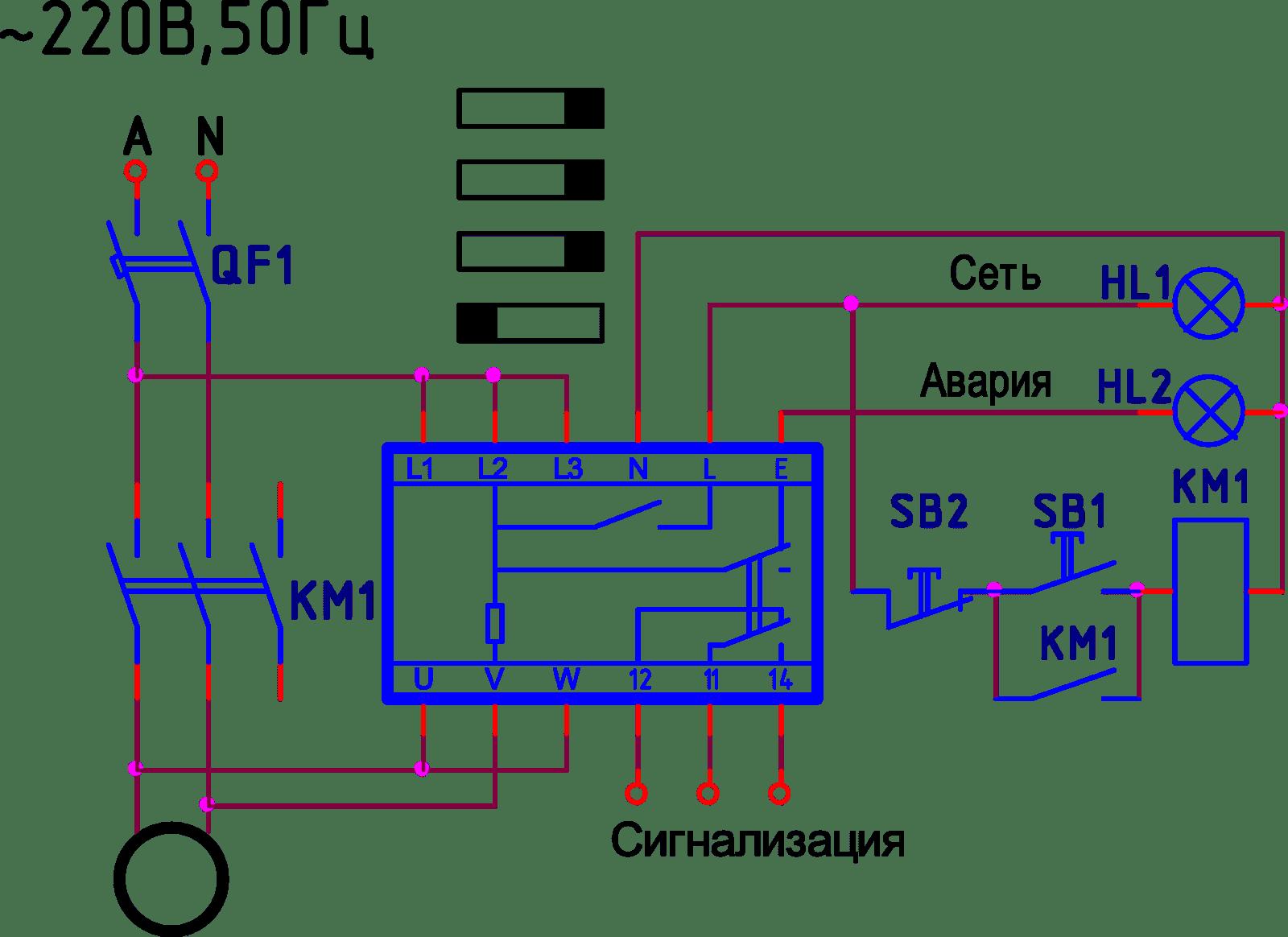 Контроль питания и линии на обрыв электропривода ~220В