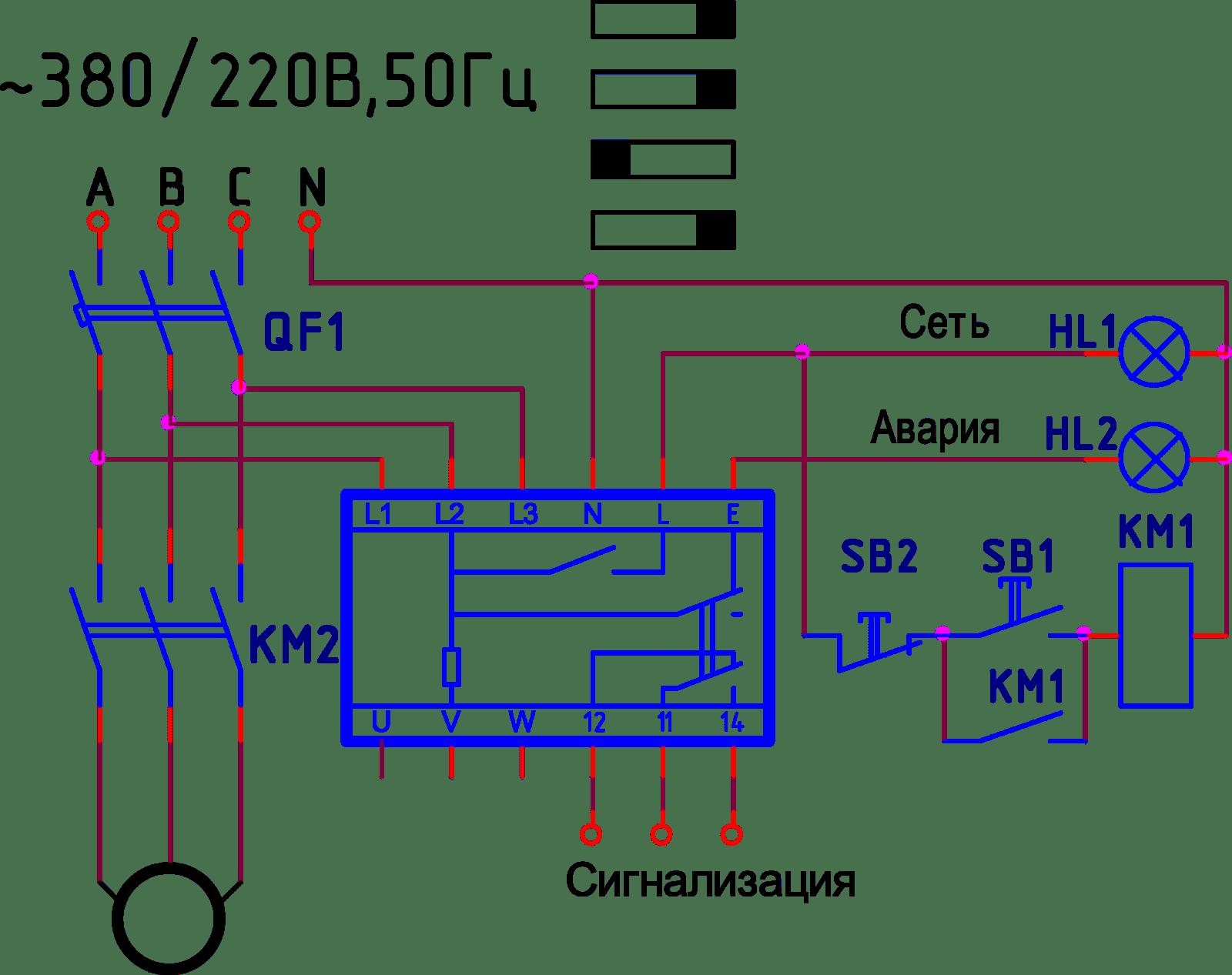 Контроль фазного напряжения 380В