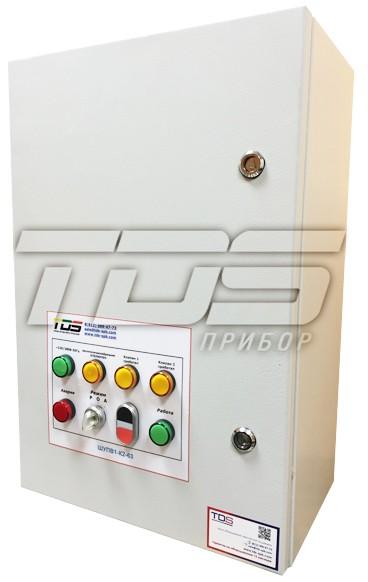 Шкафы управления вентилятором и двумя клапанами