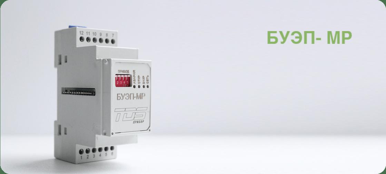 Модуль управления клапанами дымоудаления БУЭП-МР