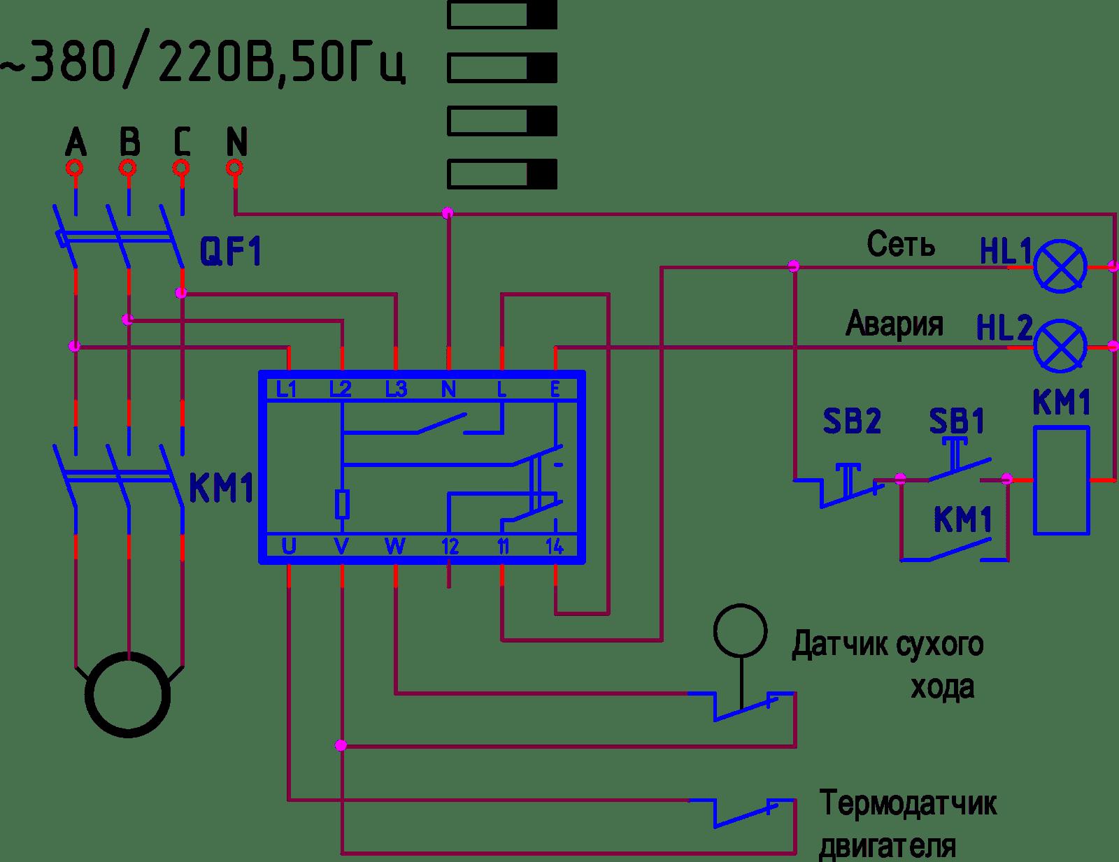 Контроль питания и линии на обрыв электропривода. ~380В