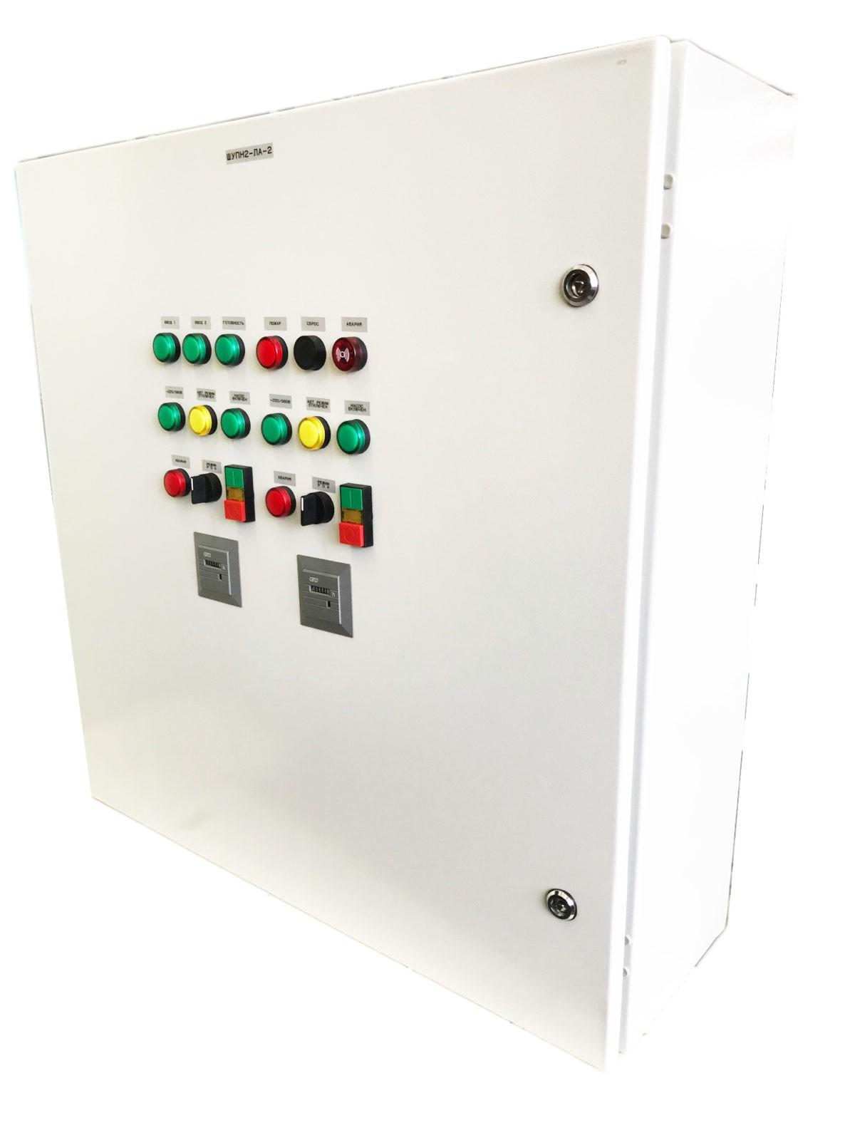 Шкаф управления пожарными насосами по схеме (Основной+Резервный+АВР) ШУПН2-4-АЛ (IP54)