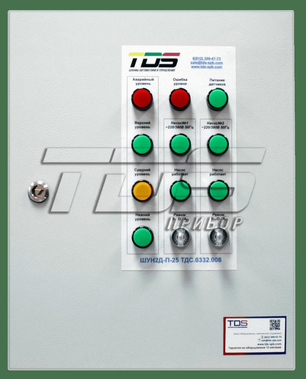 Шкаф управления дренажным насосом с плавным пуском ШУН2Д-П-16 (IP54)