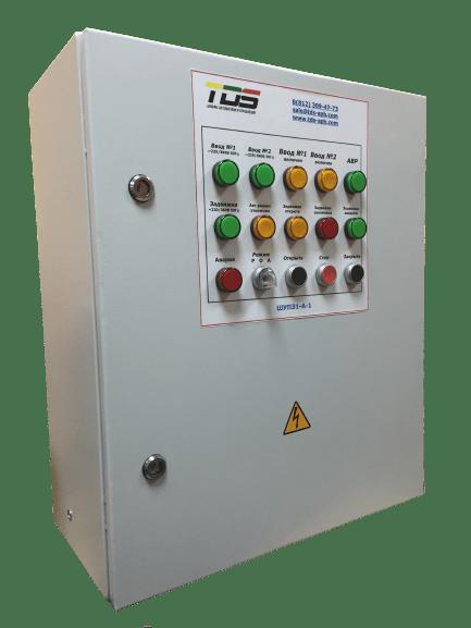 Шкаф управления задвижкой c АВР ШУПЗ1-2-A-1(IP54)